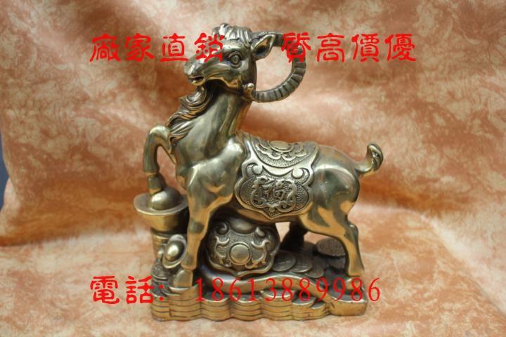 Винтажное изделие из бронзы «Либеральных искусств Антиквариат» чистой меди Fortune овец коз ремесел орнаменты 12 бронзовые Китайский Зодиак овец