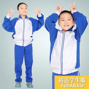 小学女冬运动服套装(健康布)