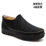 男款老北京低帮棉布鞋