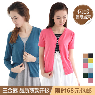 Summer shawl cotton burst COPINE thin knitted sweater v neck short sleeve  conditioning shirt Sun shirt women