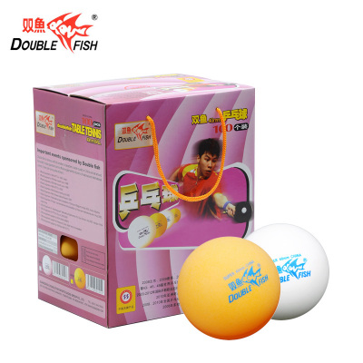 Pisces no genuine star table tennis training exercises with the ball 100 loaded Beas table tennis training ball