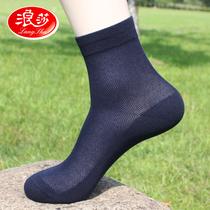 浪莎男袜子纯棉夏天薄款中筒袜子男士薄棉袜春夏季透气wz袜子短袜