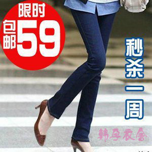 Брюки для беременных Korea pregnancy clothes Scotia foreign trade 6037