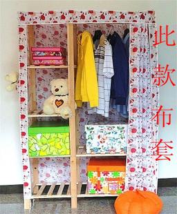 гардеробный шкаф Простые шкаф сочетание шкаф/ткани/ткани нетканое полотно шкаф деревянный шкаф Шкаф набор ткани