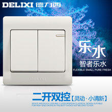 West On Dual-control Switch Double Delux Twin the Control 2-stage Panel