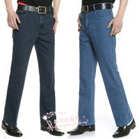 中老年人男士高腰直筒牛仔裤中年爸爸装男裤子加大男人牛仔弹力裤