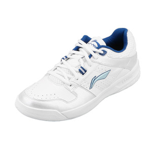 Li Ning/LINING men's tennis shoes ATTF061-2