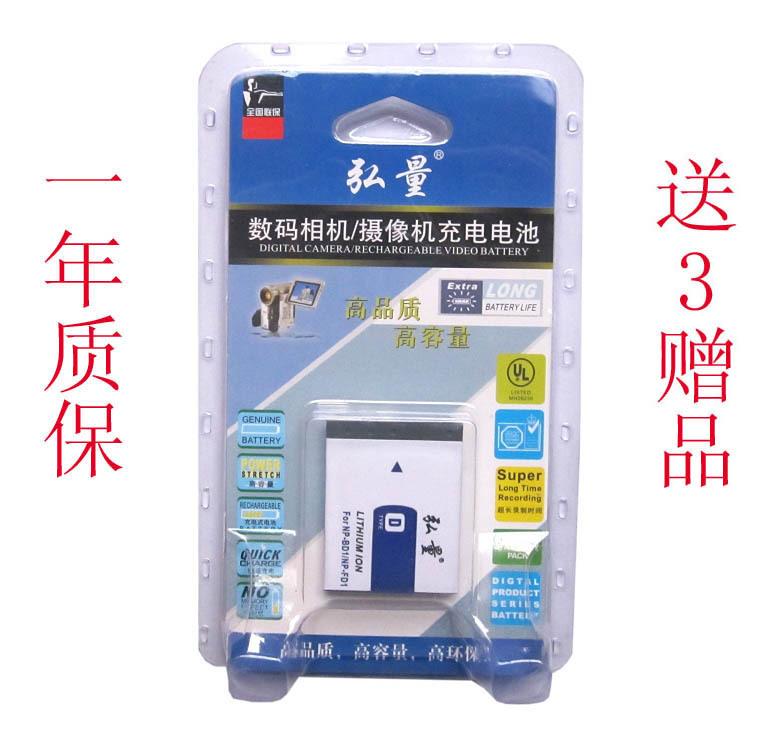 弘量sony索尼TX1 T2 T70 T77 T90 T200 T700 T900电池NP-BD1 FD1