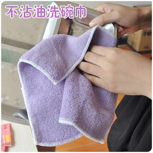 Universal towel/dish towel/wash car Nano-towel/color of scouring cloth towels/random 30g