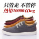 Waves of Korean casual men's shoes casual shoes men's shoes men's shoes men's trend of Korean Board shoes men's shoes 2012 new style