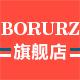 borurz旗舰店