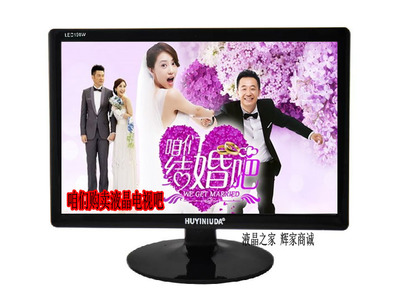 Free shipping 19-inch 17-inch 15-inch display screen LCD TV USB movie party line screen