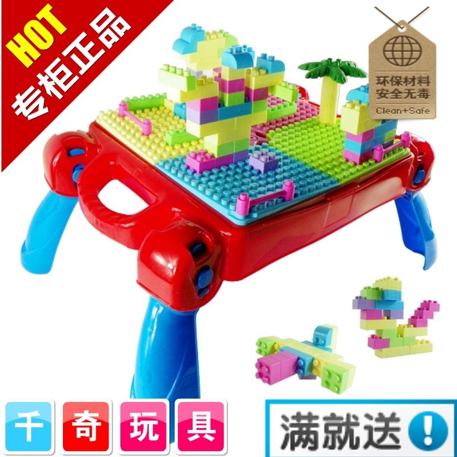 千奇娃娃ego益智大颗粒拼插玩具积积木儿童多功学习桌瘦沙龙木桌图片