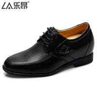 特价促销乐昂增高鞋男式内增高鞋商务正装皮鞋6.5㎝正品包邮