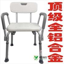 全铝合金老人洗澡椅孕妇沐浴椅子浴室冲凉椅洗澡凳沐浴凳子浴房凳