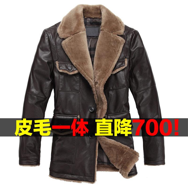 Одежда из кожи King/boys 2033 Одежда из натуральной кожи Овечья кожа Зимняя Отложной воротник Повседневный стиль