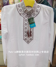 Uighur traditional Pahrim brand of men's collar flower shirt kanway koynak two colors