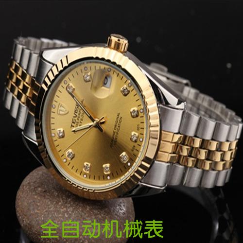 Наручные часы 正品男士机械表全自动男式机械表防水镂空透底韩版男表手表复古表