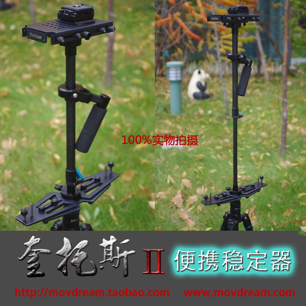 Аксессуары для видеокамеры Кино мечты/Stan Nikon/DV/Кратос 2/стабилизатор стабилизатор/бронирование скидки/Спайк hd2000