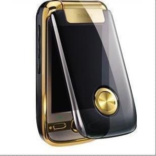 语音王手机 UKING A330 金立A320升级版翻盖商务智能手机,双卡双待发票_手机数码_淘宝网购物商城