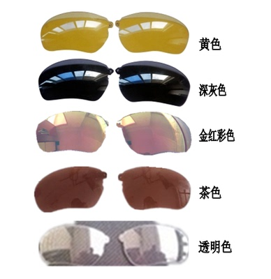 Bluetooth Sunglasses Bluetooth supporting lenses polarized lenses polarized lenses sunglasses lenses Bluetooth Dual 12