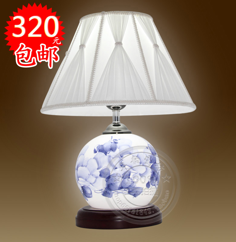 LED高档台灯