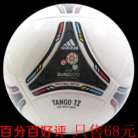 超级环保无缝热粘合TPU比赛足球/2012欧洲杯足球X18256