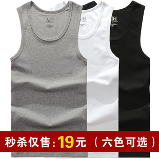Second killing 19 end of summer sports tight vest men's vest XXL ~ cotton six-color optional TA5036