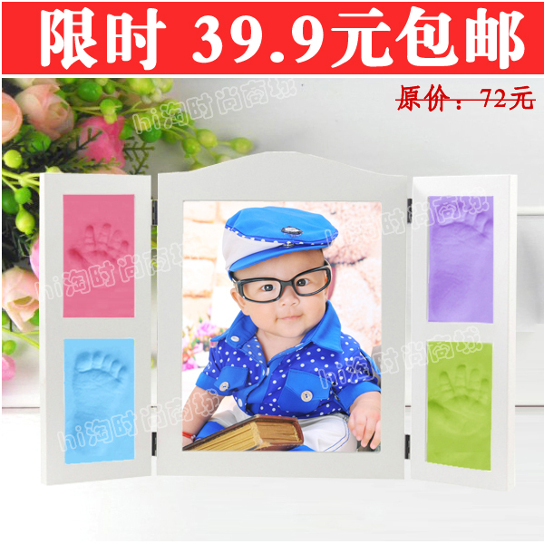包邮 Korean baby handprint clay hand prints baby footprint ink photo frame set souvenir