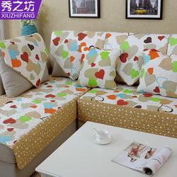 田园沙发垫[多规格可选]原价13.8-93元秒杀价2.3-33元多数地区包邮