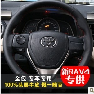 Toyota Corolla 14 new models of the new hand-stitched leather steering wheel cover RAV4 Ralink the sets