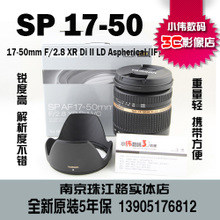New tenglong 17-50 mm F / 2.8 VC B005 AF lenses with stabilization entity spot 5 years warranty