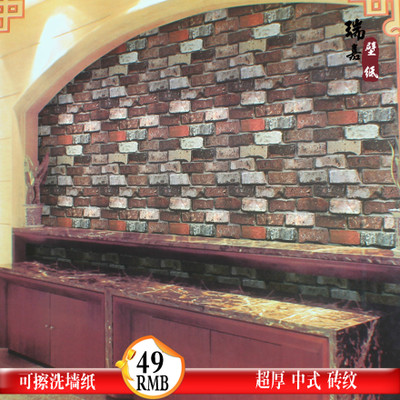 Chinese imitation brick wallpaper pattern wallpaper backdrop clothing den living room red brick restaurant dedicated white lines
