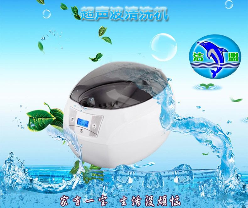 Ультразвуковые ванночки, Пароочистители Jie AU JP/900 JP