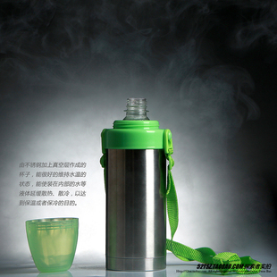 (FF61-FF69) to place plastic bottles travel companion portable stainless steel cups cold Cup mug