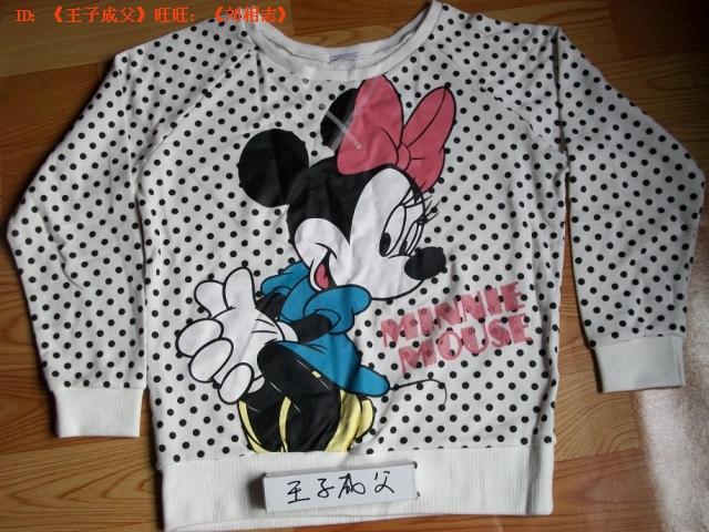 Спортивная толстовка Disney 010 Женские Пуловер 100