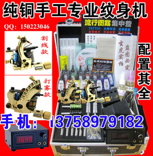 Advanced tattoo Kit tattoo machine tattoo tattoo tattoo needle tattoo machine
