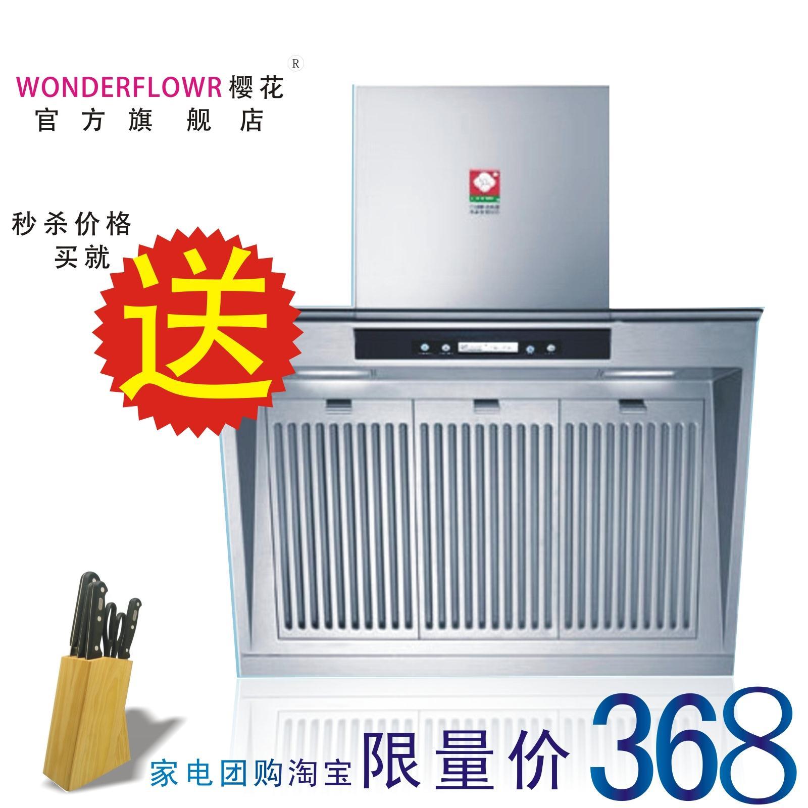 Вытяжка кухонная Sakura CXW/238/A09 CXW/238/b09 B09 Боковая вытяжка Из нержавеющей стали Боковое всасывание 18-20 кубометров/мин
