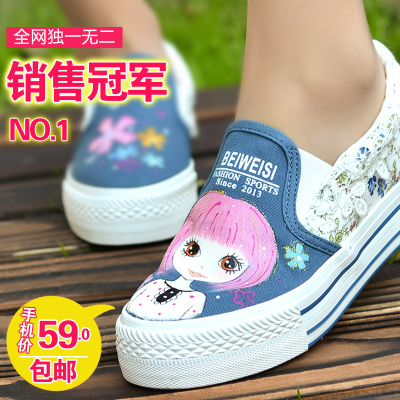 Big boy shoes girl shoes free shipping autumn paragraph autumn shoes student shoes -10-15 year old college girl shoes fall