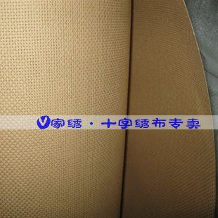 Канва и нитки V home embroidery  11ct 1*1.5