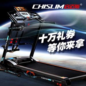 >启迈斯Q-602多功能家用跑步机电动 正品家用健身器材静音特价包邮