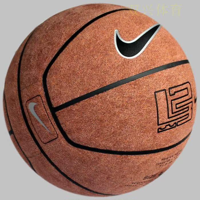 f7bfee3baae8 Баскетбольный мяч Nike, купить в интернет магазине Nazya.com с ...
