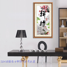 Teal 5 d embroidery silk The plum flower version of the traditional Chinese painting calligraphy font Chinese wind 3 d precision printing cross-stitch