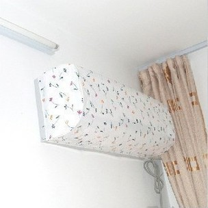 Creative home hanging  conditioner cover/dust/moisture-bacteria-proof wall hung  conditioning PU membrane fabric dust cover