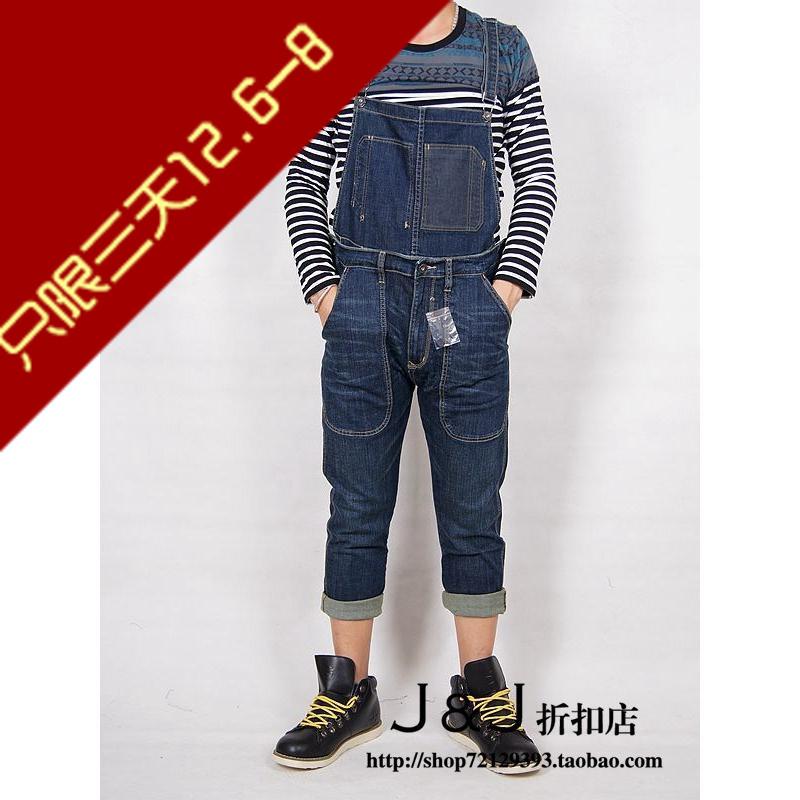 班尼路s&k生活几何时尚爆款欧美男装牛仔裤休闲背带裤图片