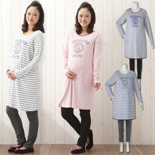 Japan's original single Glamorous fly long sleeve round collar maternity nursing home fashion T-shirt coat confined