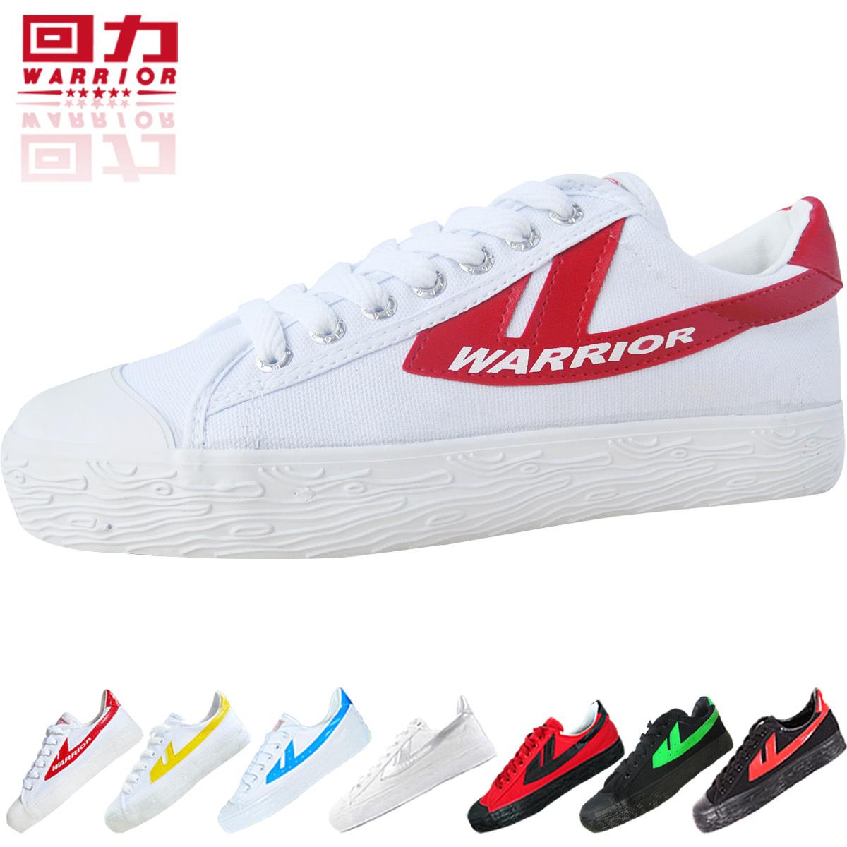 正品上海回力鞋经典复古运动鞋篮球鞋男女情侣帆布鞋 送鞋带