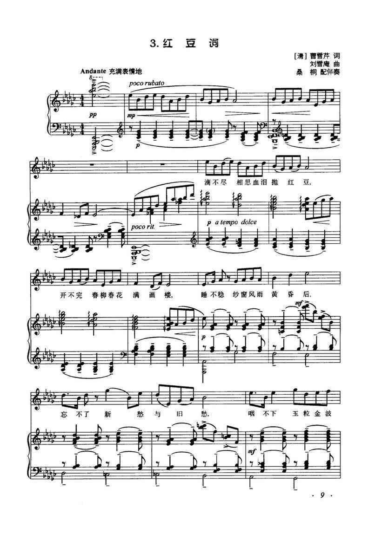 钢琴伴奏_图文09快女6进5KC为江映蓉钢琴伴奏