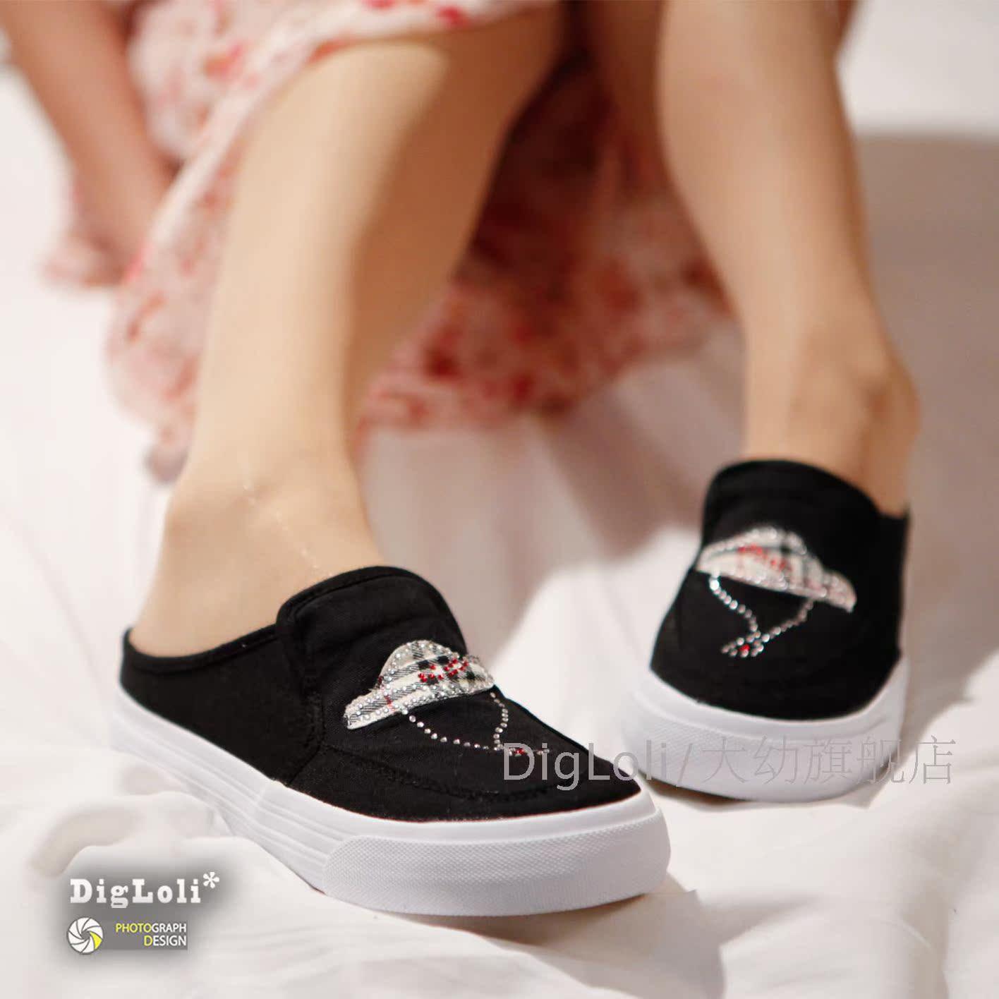 [DigLoli]仅19元限前50位极限价!韩版一脚蹬防滑套脚懒人鞋女鞋