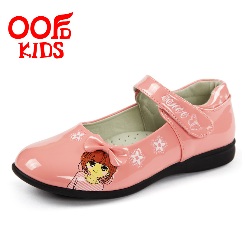 Детская кожаная обувь 00 after 1339302 2014